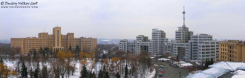 Университет и Госпром